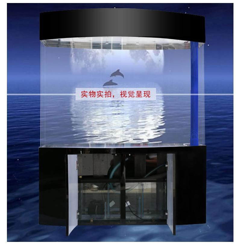 Bộ lọc Bể cá thông minh nhập khẩu BC011